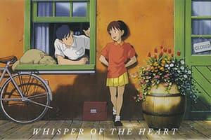 whisperoftheheart
